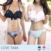 LoveTiara | LV000003049