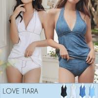 LoveTiara(ラブティアラ)の水着/タンキニ