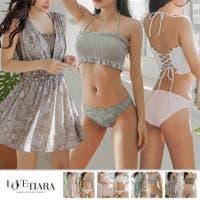 LoveTiara | LV000003720