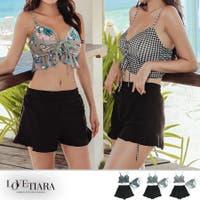 LoveTiara | LV000003715