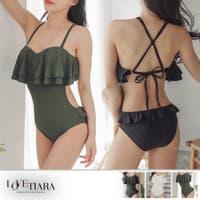 LoveTiara | LV000003701