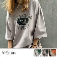 LoveTiara | LV000003662
