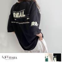 LoveTiara | LV000003719