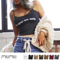 MILIMILI (ミリミリ)のトップス/キャミソール