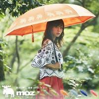 LIFE STYLE ablana(ライフスタイルアブラナ)の小物/傘・日傘・折りたたみ傘
