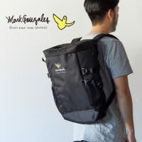 Lumie(リュミエ)のバッグ・鞄/リュック・バックパック