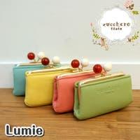 Lumie(リュミエ)の財布/コインケース・小銭入れ