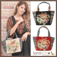 lunolumo(ルーノルーモ)のバッグ・鞄/トートバッグ