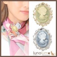 lunolumo(ルーノルーモ)の小物/スカーフ