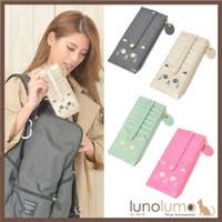 lunolumo | LNLA0006741