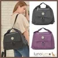 lunolumo(ルーノルーモ)のバッグ・鞄/リュック・バックパック