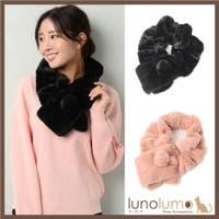 lunolumo(ルーノルーモ)の小物/マフラー