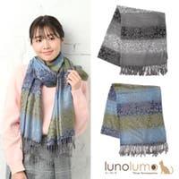 lunolumo(ルーノルーモ)の小物/ストール
