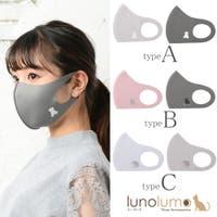 lunolumo(ルーノルーモ)のボディケア・ヘアケア・香水/マスク
