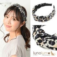 lunolumo(ルーノルーモ)のヘアアクセサリー/ヘアバンド