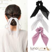 lunolumo(ルーノルーモ)のヘアアクセサリー/シュシュ