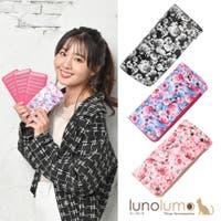 lunolumo | LNLA0007967