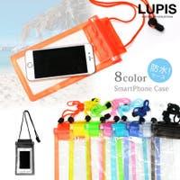 LUPIS | LPSA0002281