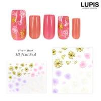 LUPIS(ルピス)のネイル・マニキュア/ネイルシール