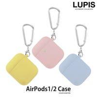 LUPIS(ルピス)のバッグ・鞄/ポーチ