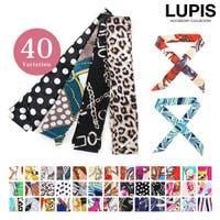 LUPIS | LPSA0003377