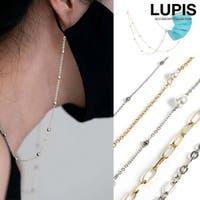 LUPIS | LPSA0004159