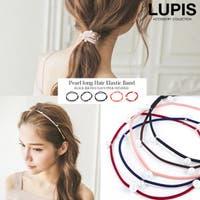 LUPIS(ルピス)のヘアアクセサリー/ヘアゴム