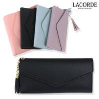 LACORDE (ラコーデ)の財布/財布全般