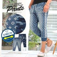 LUXSTYLE(ラグスタイル)のパンツ・ズボン/クロップドパンツ・サブリナパンツ