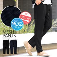 LUXSTYLE(ラグスタイル)のパンツ・ズボン/その他パンツ・ズボン