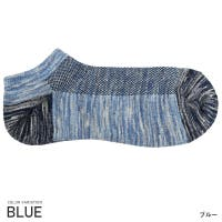 LUXSTYLE(ラグスタイル)のインナー・下着/靴下・ソックス