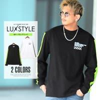 LUXSTYLE | LU000009639