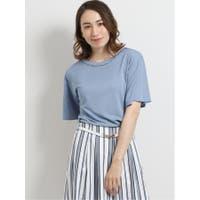 TAKA-Q(タカキュー)のトップス/Tシャツ