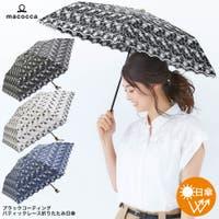macocca(マコッカ)の小物/傘・日傘・折りたたみ傘