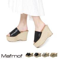 Mafmof | SA000003315