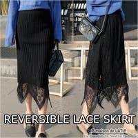 maison de LATIR(メゾンドラティール)のスカート/ひざ丈スカート