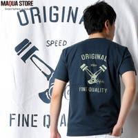 Maqua-store | QA000002471
