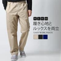 Maqua-store(マキュアストア)のパンツ・ズボン/ワイドパンツ