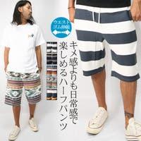 Maqua-store | QA000002615