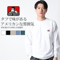 Maqua-store(マキュアストア) | QA000002546