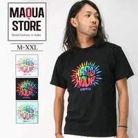 Maqua-store | QA000002613