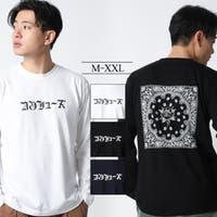 Maqua-store | QA000002532