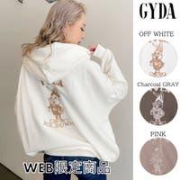 GYDA | MKSW0039838