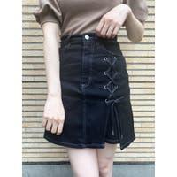 EATME(イートミー)のスカート/その他スカート