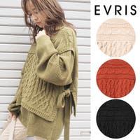 EVRIS   MKSW0038896