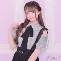 MA*RS | MASW0000796