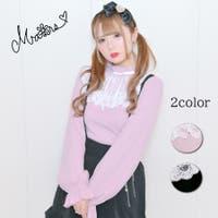 MA*RS(マーズ)のトップス/カットソー