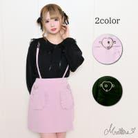 MA*RS(マーズ)のスカート/ミニスカート