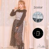 MA*RS(マーズ)のワンピース・ドレス/キャミワンピース