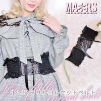 MA*RS(マーズ)の小物/ベルト